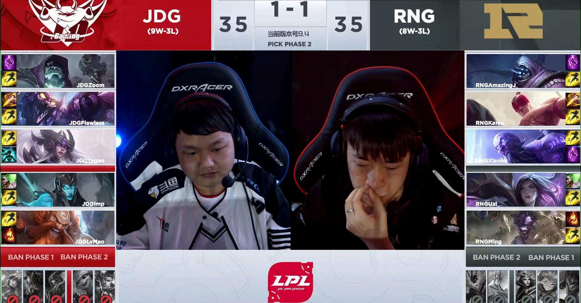【战报】AJ再现偷家场面,RNG2-1艰难战胜JDG